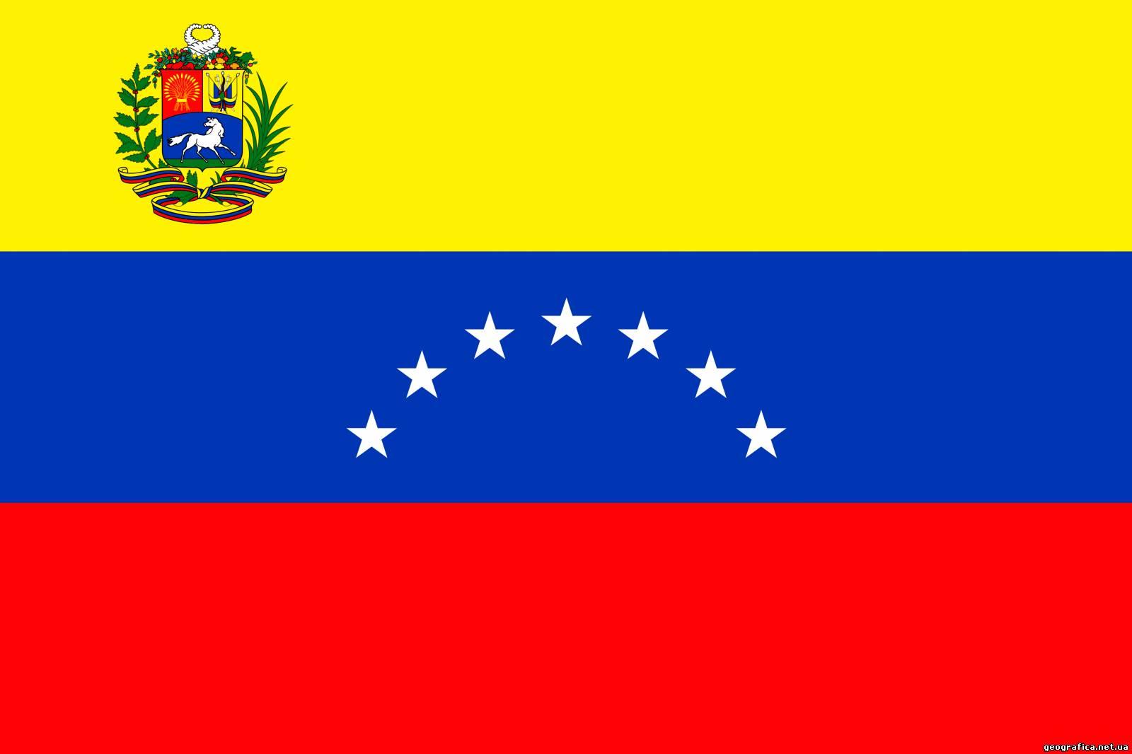 энциклопедия для детей:  Венесуэла