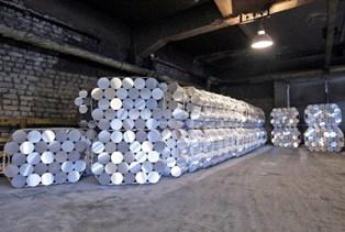 Україна, виробництво, алюміній, промисловість, Запорізький алюмінієвий комбінат, ЗАлК