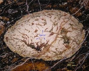 метеорит, кротит, мінерал, геологія