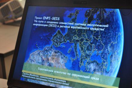 ENPI-SEIS, Україна, екологічна інформація, Європа