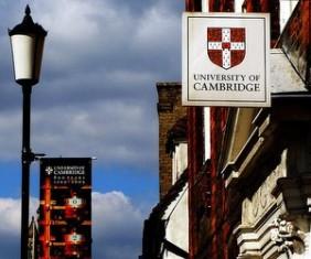 Кембрідж, вища освіта, стипендія, навчання