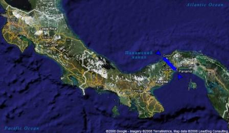 Нова дата утворення Панамського перешийка