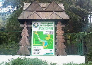 резерват, Розточчя, Львівщина, заповідний, БРР