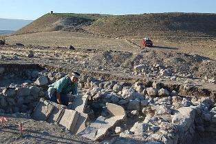 Телль-Каркур, посуха, розкопки, Близький Схід, сирія, місто