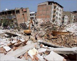 Туреччина, землетрус, активна зона, катаклізм