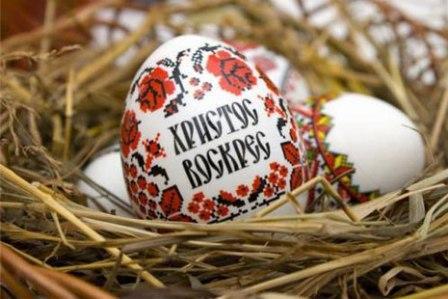 Вітаємо зі світлим святом Христового Воскресіння!