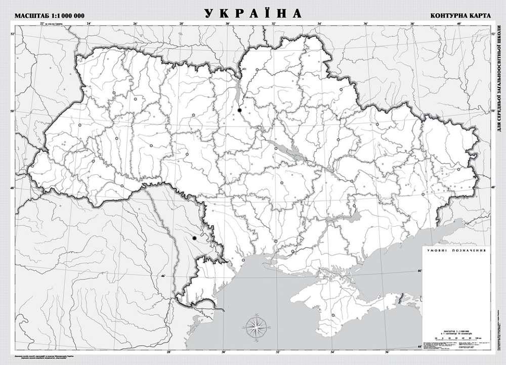 Контурна карта України: адміністративно-територіальний ...: http://geografica.net.ua/blog/konturna_karta_ukrajini_administrativno_teritorialnij_ustrij/2015-04-01-76