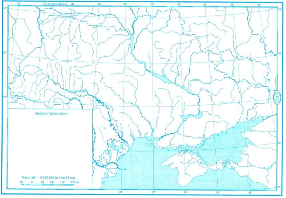 Контурна карта України: фізична поверхня
