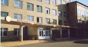 Географія, геоекологія, Сибір, конференція, 2011, Красноярськ