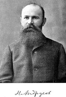 День народження, Микола Іванович Андрусов, геолог, палеоеколог