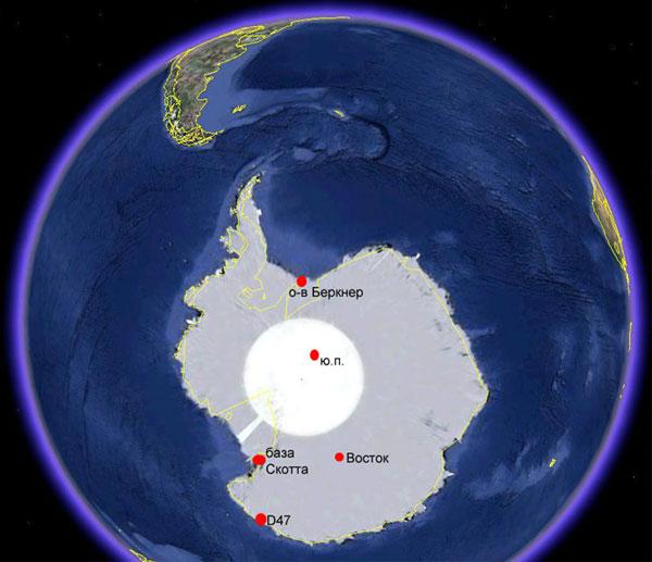 лід, Антарктида, біомасса, чадний газ, атмосфера, льодовиковий період