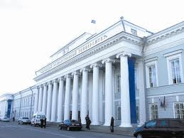 Сталий розвиток, соціально-економічні системи, 2011, Казань, конференція