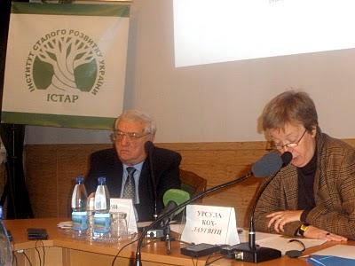Клімат, Україна, саміт, ООН, конференція