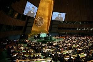 Україна, ООН, учасниця, комітет, клімат, ТВК, РЗВК