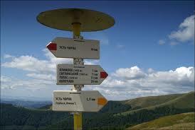 маркування, туристичний маршрут, веломаршрут, туристичні стежки