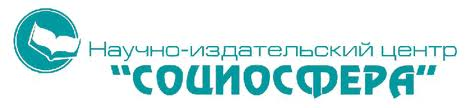 Пенза, Російська Федерація, конференція, 2011, розвиток регіонів