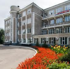 Саратов, Російська Федерація, конференція, 2011, проблеми промислових міст