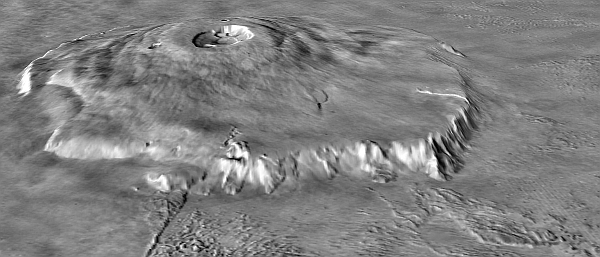 Звання найбільшого вулкана сонячної