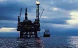 Злочевський, інвестиції, шельф, Чорне море, нафта, Бразилія, Petrobras