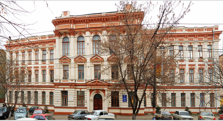 конференція, Довкілля - ХХІ, 2010, навколишнє средовище, Дніпропетровськ