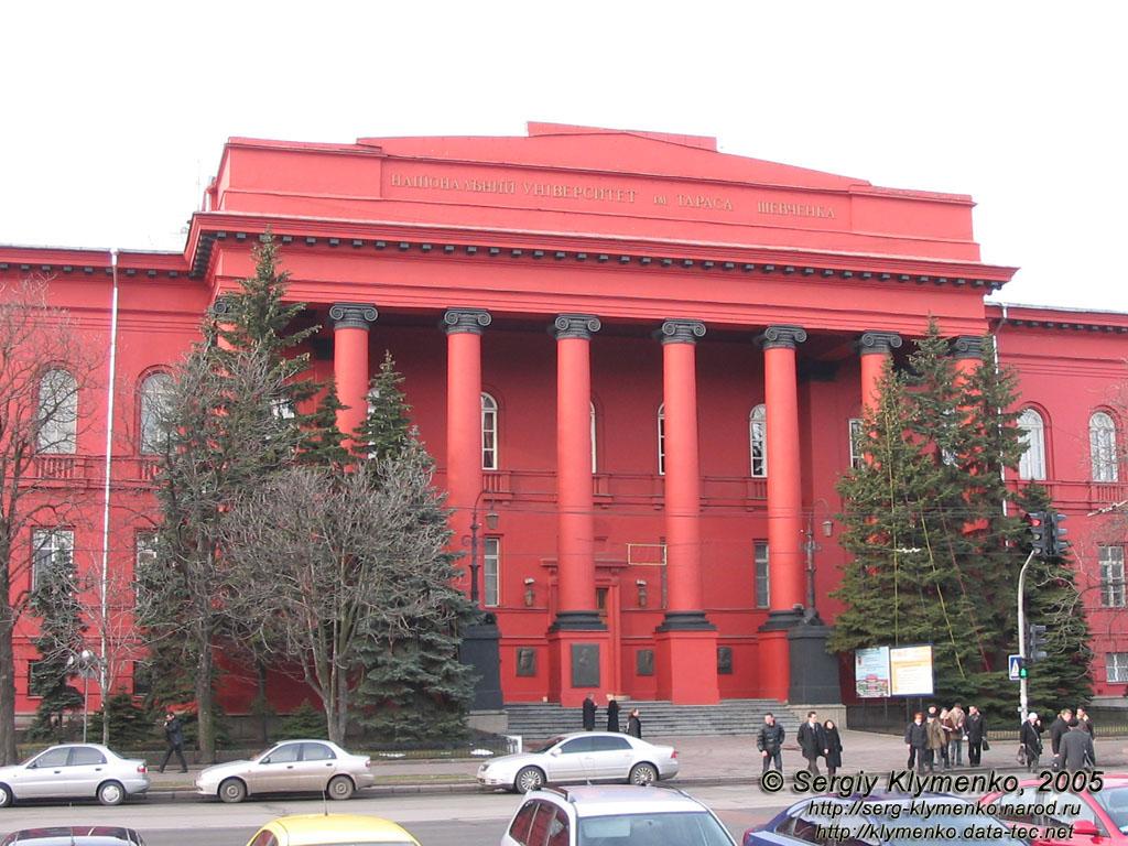 конференція, Україна, 2011, КНУ імені Шевченка, мінерально-сировинна база, геолого-економічна оцінка