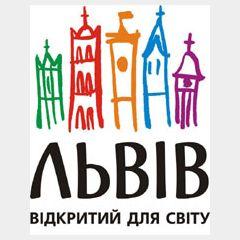 Львів, студентські проекти, екологія, туризм, міська влада