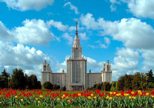 конференція, грунти, землекористування, 2010, Москва, МГУ