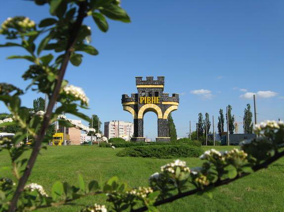 рейтинг міст України, екологічний стан, найзабрудненіше місто