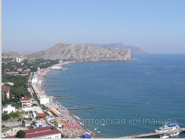 конференція, 2010, геологія, корисні копалини, Судак, Крим