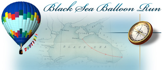 стипендіальна програма, Румунія, 2010, Black Sea Link