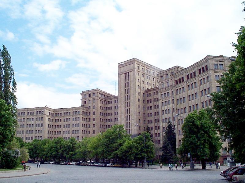 Регіон, 2010, конференція, Харків, оптимальний розвиток
