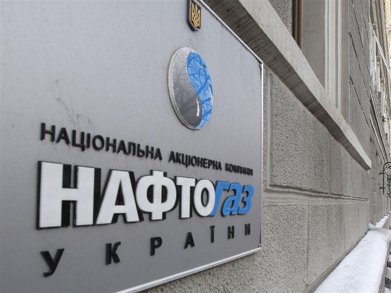 конференція, 2011, Україна, енергетика, політика, нетрадиційний газ