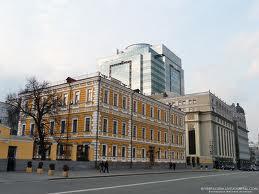 Міжнародна конференція,Глобальні та регіональні зміни клімату, 2010, Київ
