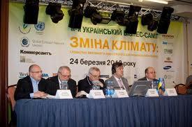 саміт ,ООН, клімат, Україна