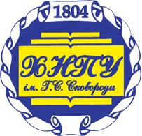 Кафедра географії, Харківський педагогічний університет