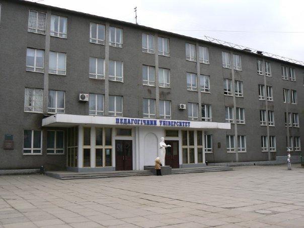 географічний факультет, Криворізький університет, КДПУ