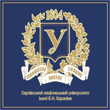 вісник, Харківський університет Каразіна, серія Географія, 2008, статті по географії