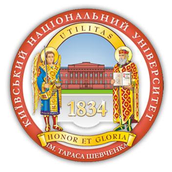 Київський університет Шевченка, вісник, серія Географія, географічні статті , 2006