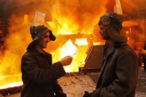 Металургійний комплекс України, галузі промисловості, міжгалузеві комплекси