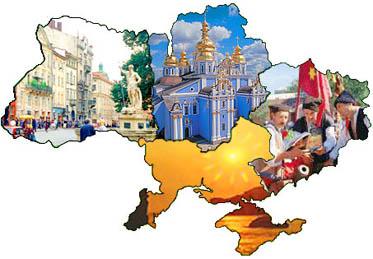 Політико-територіальні утворення, держави, колонія, заморські території, департаменти